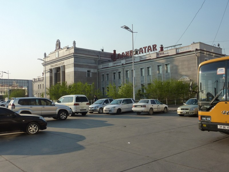 Train Stadion Ulaan Baater